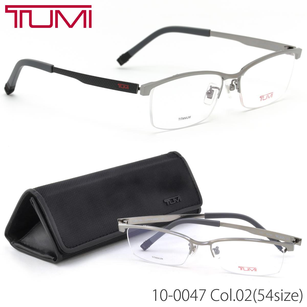 【TUMI】(トゥミ) メガネ フレーム 10-0047 02 54サイズ バリスティックコレクション スクエア チタン フルリム トゥミ TUMI メンズ レディース