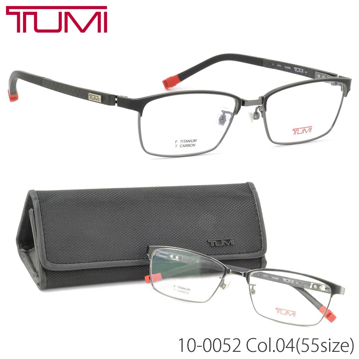 【トゥミ】 (TUMI) メガネ10-0052 01 55サイズカーボン スクエア チタン 軽量 TUMI メンズ レディース