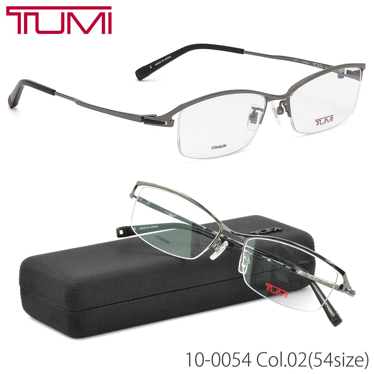 【トゥミ】 (TUMI) メガネ10-0054 02 54サイズスクエア チタン 軽量 ナイロールTUMI メンズ レディース