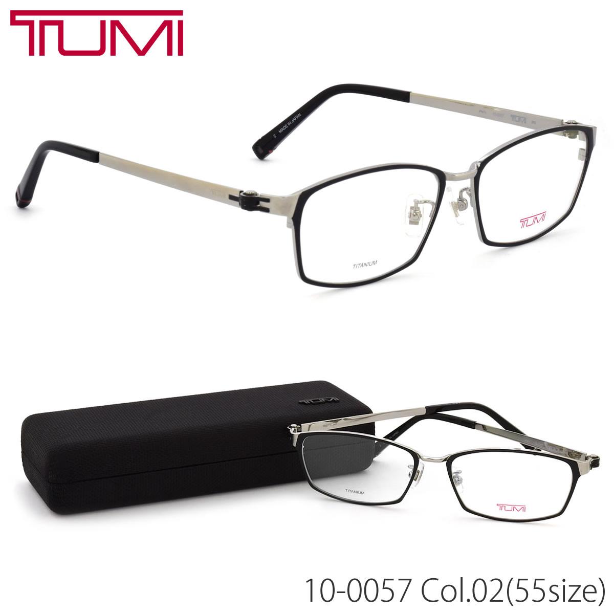 トゥミ TUMI メガネ10-0057 02 55サイズスクエア チタニウム チタン 軽量 シンプル スマート ビジネストゥミ TUMI メンズ レディース
