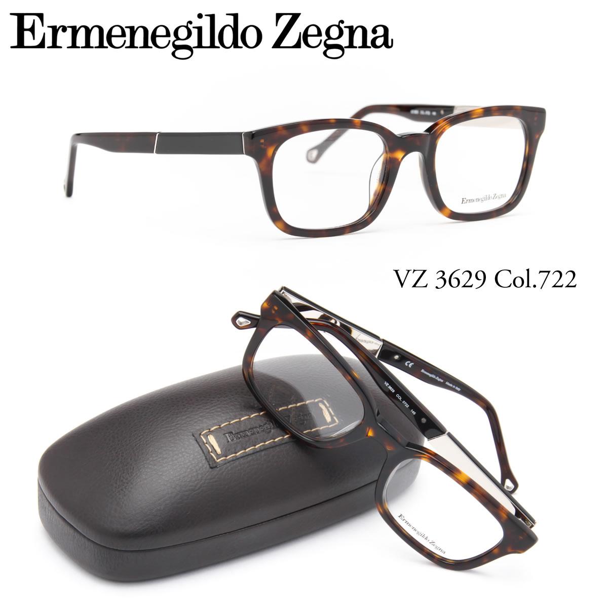 【エルメネジルドゼニア メガネ】Ermenegildo Zegna メガネ一式セット:VZ3629 0722 52【伊達メガネ用レンズ無料!!】