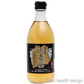 木村式自然栽培米使用 玄米黒酢 500ml