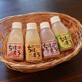 ちほまろ あまざけ(甘酒)+乳酸菌飲料 150g