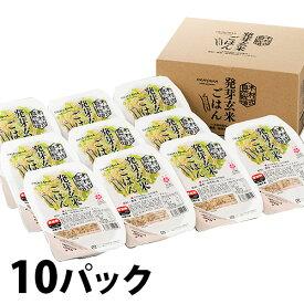 木村式自然栽培米朝日 発芽玄米ごはん 10パック