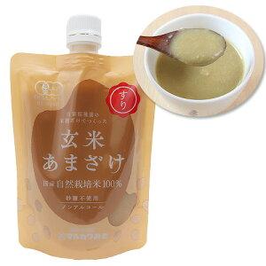 マルカワみそ 玄米あまざけ(すり) 200g