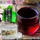古代のカシス(6g×30袋入)【送料無料】
