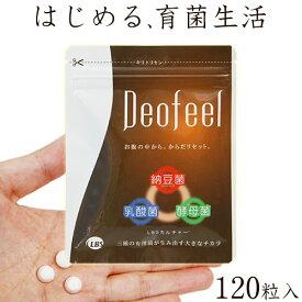デオフィール(Deofeel) 250mg×120粒入