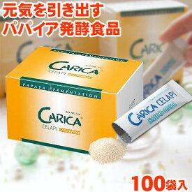 カリカセラピ SAIDO-PS501 3g×100包