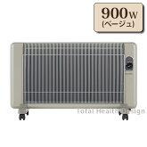 夢暖望900W型