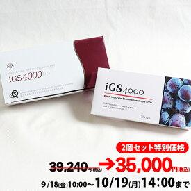 【期間限定・特別価格】iGS4000カプセル+iGS4000 スキンケアジェルセット