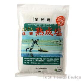 韓国塩田塩 熟成塩 1kg
