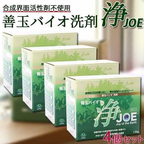 善玉バイオ洗剤 浄-JOE- 1.3kg×3個セット