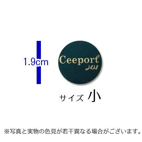 ホ・オポノポノ Ceeport シール(小) 紺 1枚入