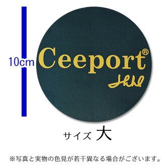 E Ho'oponopono Ceeport 密封 (大和深蓝色) 上 fs3gm 1