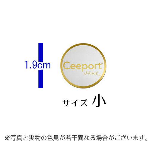 ホ・オポノポノ Ceeport シール(小) ホワイト 1枚入