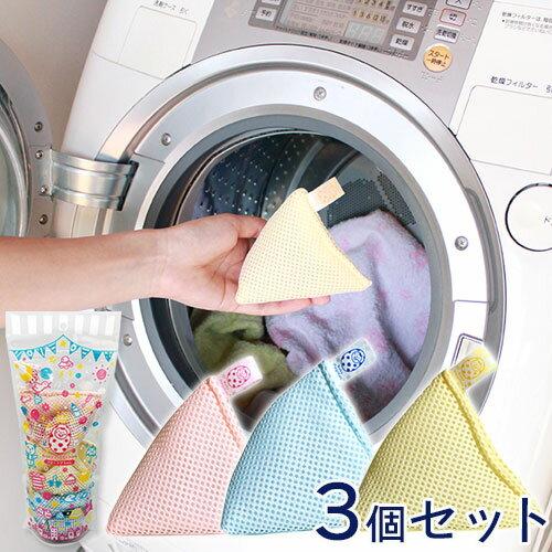 洗たくベビーマグちゃん 3色セット