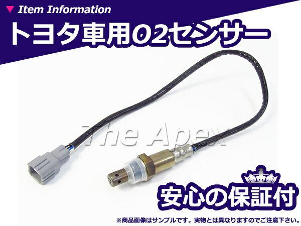 アルファード ハイブリッド ATH10W O2センサー 上側 89465-58030 オーツーセンサー オキシジェンセンサー