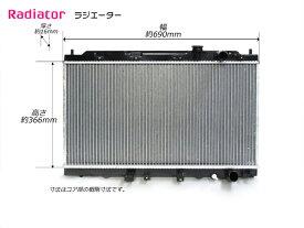 新品 インテグラ DC2 MT ラジエーター ラジエター 19010-P72-515 ホンダ ラジエータ 19010-P73-003 M/T
