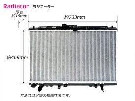 新品 ホンダ オデッセイ GH-RA8 LA-RA8 AT用 ラジエーター 19010-PGN-J01 ラジエータ ラジエター