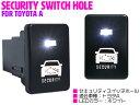 LED点灯機能付き ダミーセキュリティパネル USBスイッチ トヨタA デイズ DAYZ B21W デイズハイウェイスター B21 デイ…