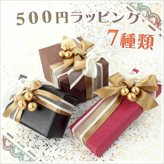 Thearticle rakuten global market wrapping 500 yen gift luxury wrapping 500 yen gift luxury gift wrapping christmas green and christmas black christmas navy pure white gold burgundy black red brown beige negle Image collections