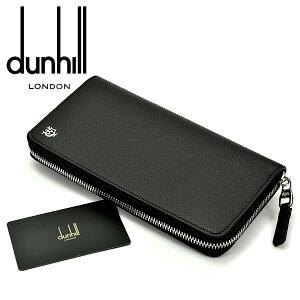 ダンヒル(dunhill)