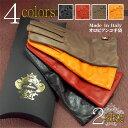 【送料無料】Orobianco オロビアンコ イタリア製 選べる4カラー 2サイズ レディース手袋 羊革 ブラック レッド モカ …