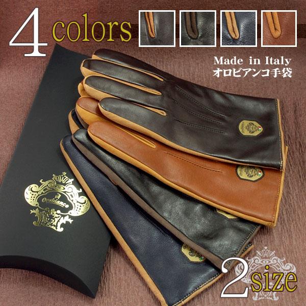 【メール便で送料無料】 【Orobianco】オロビアンコ イタリア製 選べる4カラー 2サイズ メンズ手袋 羊革 ブラック×モカ ダークブラウン×キャメル ライトブラウン×キャメル ネイビー×キャメル ORM-1531