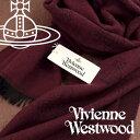 【送料無料】Vivienne Westwood 2017年新作 ヴィヴィアンウエストウッド ヴィヴィアン ストール レディース オーブロ…
