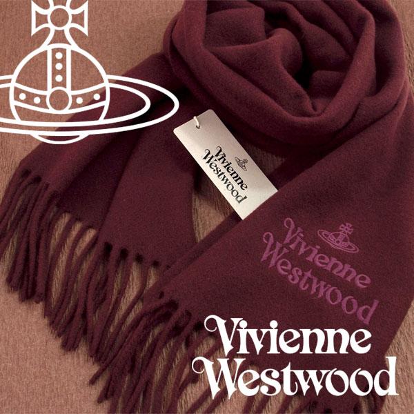 【送料無料】Vivienne Westwood 2017年新作 ヴィヴィアンウエストウッド ヴィヴィアン マフラー レディース ロゴマフラー 無地 ボルドー VV-I401-BORDEAUX