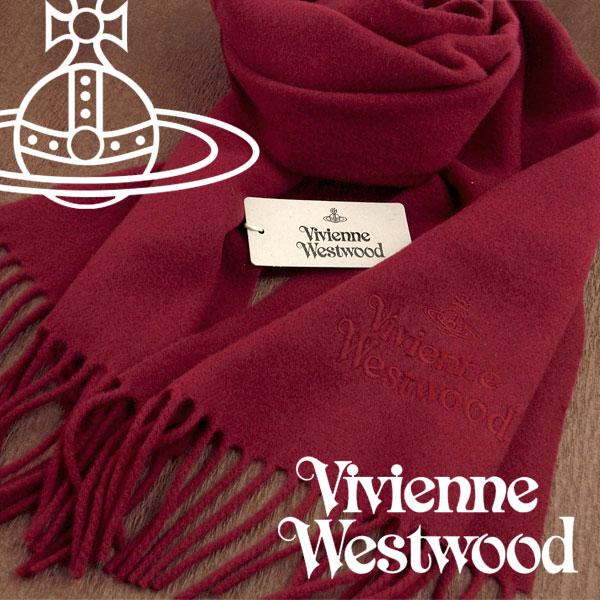 【送料無料】Vivienne Westwood 2017年新作 ヴィヴィアンウエストウッド ヴィヴィアン マフラー レディース ロゴマフラー 無地 ワインレッド VV-J401-WINE【あす楽】