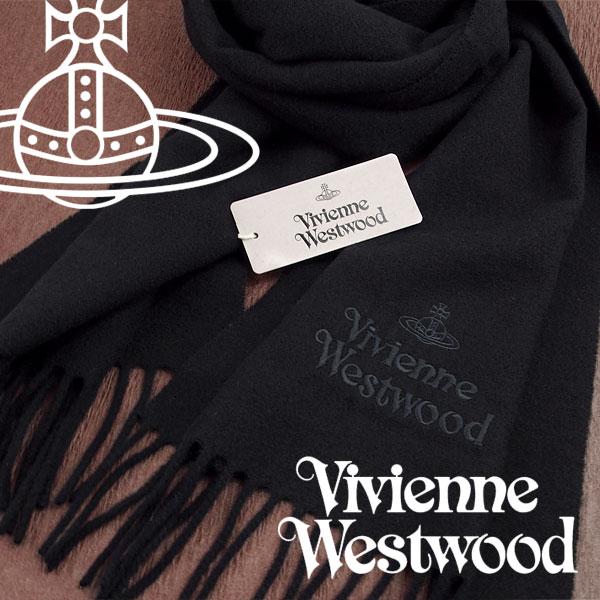【送料無料】Vivienne Westwood 2017年新作 ヴィヴィアンウエストウッド ヴィヴィアン マフラー レディース ロゴマフラー 無地 ブラック VV-N401-BLACK【あす楽】