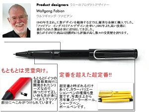 【LAMY】ラミー safari サファリ ペンシル シャープペン 0.5mm ホワイト L319BK 【メール便可能】【メール便の場合商品ボックス付属なし】