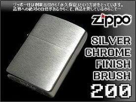 ZIPPO ジッポ オイルライタ- 200FB フラットボトム【メール便可能】