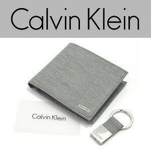 【Calvin Klein】カルバンクライン メンズ レディース 二つ折り財布 キーリング付き レザー ウォレット グレー リザード柄 79518-MST【あす楽】