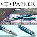 PARKER パーカー 5th INGENUITY SLIM インジェニュイティ スリム 第5のペン(万年筆、ボールペン、ローラーボールどれとも違う!) 1975835 ダークティール PK-INGS