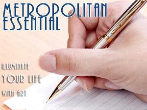 【WATERMAN】ウォーターマン METROPOLITAN メトロポリタン エッセンシャル ペンシル シャープペン 0.5mm ステンレススチールGT WM-METROPES-SP-SSG (就職祝い/入学祝い/男性/女性/おしゃれ)【メール便可能