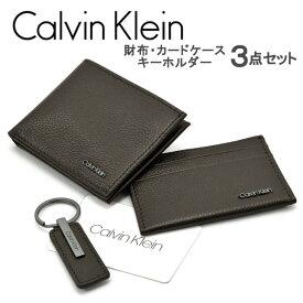 【Calvin Klein】カルバンクライン レザー3点セット 二つ折り財布 カードケース キーホルダー ダークブラウン 8639-BRN-3SET【あす楽】