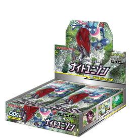 ポケモンカードゲーム サン&ムーン 強化拡張パック ナイトユニゾン 30個入り BOX ボックス PO-154498