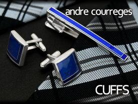 【andre courreges】アンドレ・クレージュ カフス ディープブルー CC6002A 【セットではありません】
