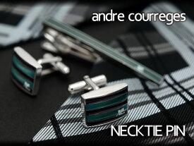 【andre courreges】アンドレ・クレージュ ネクタイピン グリーン×ブラック ボーダー柄 CT4003B 【セットではありません】