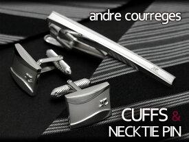 andre courreges アンドレ・クレージュ おしゃれ ネクタイピン&カフスセット シルバー ACT3511-ACC6511