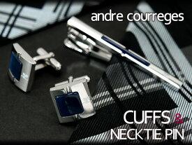 andre courreges アンドレ・クレージュ ネクタイピン&カフスセット ダークブルー キャッツアイ CT4007-CC6007