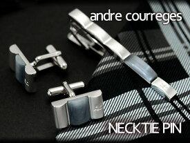 【andre courreges】アンドレ・クレージュ ネクタイピン グレー キャッツアイ CT4009 【セットではありません】