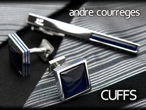 【andre courreges】アンドレ・クレージュ カフス 正方形型スナップ式 キャッツアイ ダークブルー×シルバー ACC12005【セットではありません】