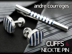 andre courreges アンドレ・クレージュ おしゃれ ネクタイピン&カフスセット ボーダー柄 ブルー×ホワイト ACT5203-ACC12003