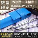 Cross3502-350305-a