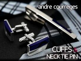 【andre courreges】アンドレ・クレージュ ネクタイピン&カフスセット ネイビーブルー CT4006B-CC6006B