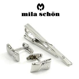 【mila schon】ミラショーン カフス ネクタイピンセット 専用ボックス付き ロジウムメッキ MST5355-MSC10355