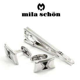 【mila schon】ミラショーン カフス ネクタイピンセット 専用ボックス付き スワロフスキー MST8345-MSC12345